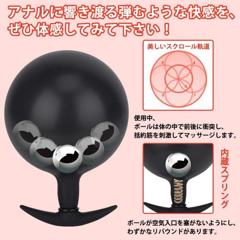 アナルプラグ アナル拡張器具 アナル拡張ポンプ アナポンプ アナル開発 内蔵されたメタルボール SM調教 携帯式 最大11cm 液体シリコーン製 男女兼用