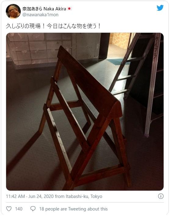 三角木馬ツイート1