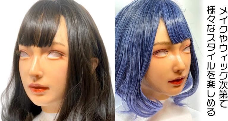 フィメールマスク シリコン製 JOSSO正規品 日本人美女