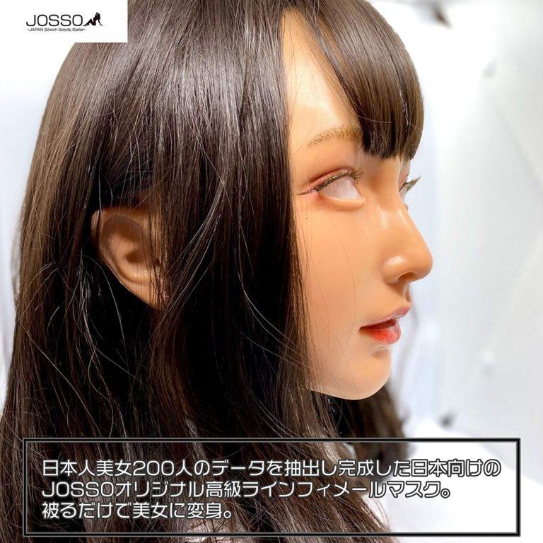フィメールマスク シリコン製 JOSSO正規品 日本人美女2