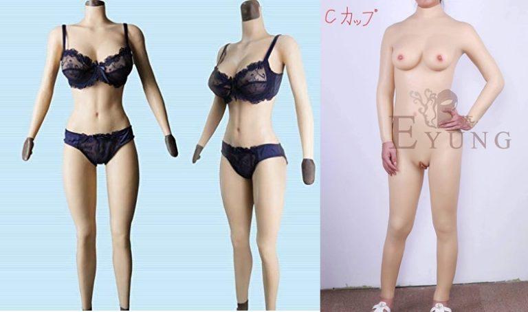 爆乳女体スーツ