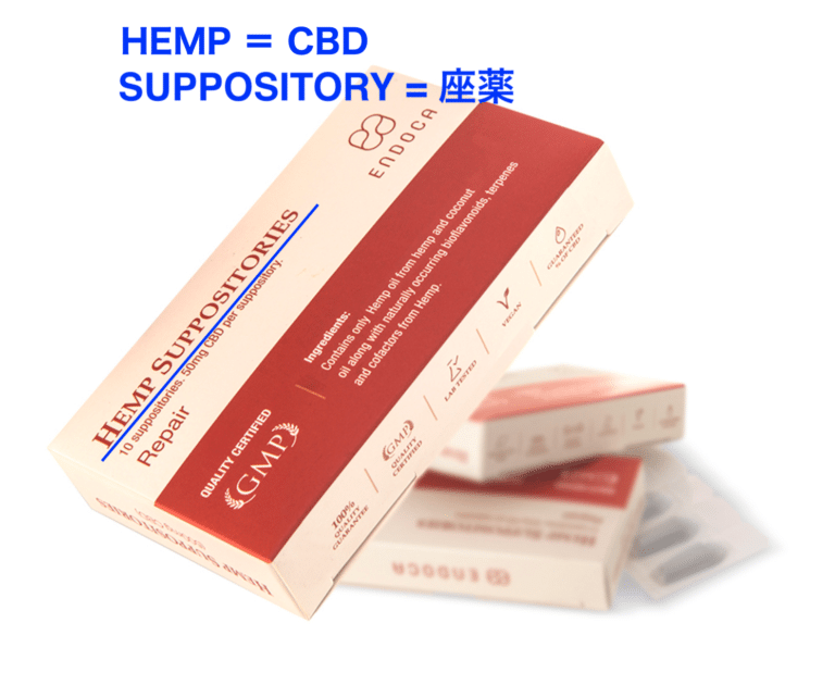 CBD座薬