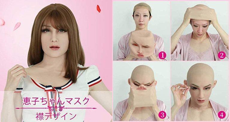 女装シリコンマスク恵子