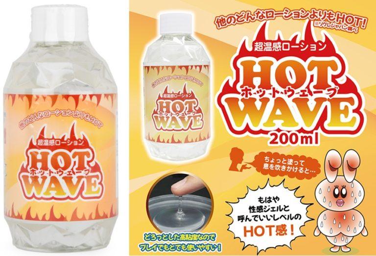 超温感ローション HOT WAVE 200ml