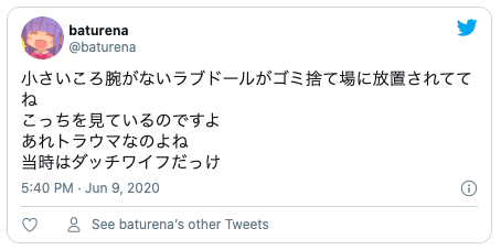 Twitterラブドール処分