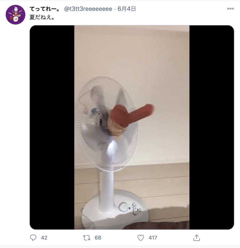 扇風機オナニー ディルド
