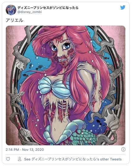 Twitterゼノフィリア10