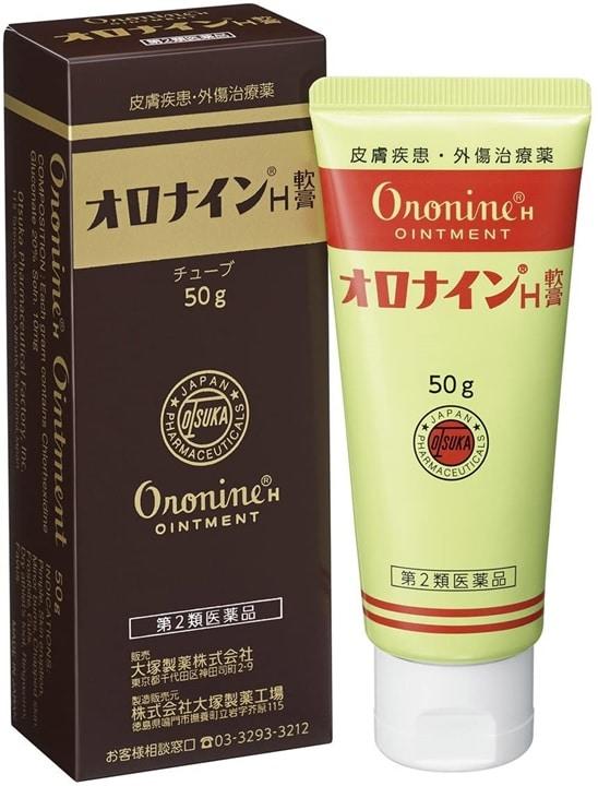 オロナインかゆみ防止の軟膏