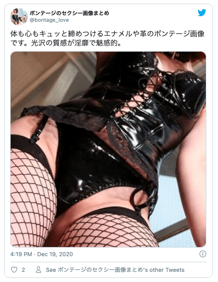 SM用語Twitter2