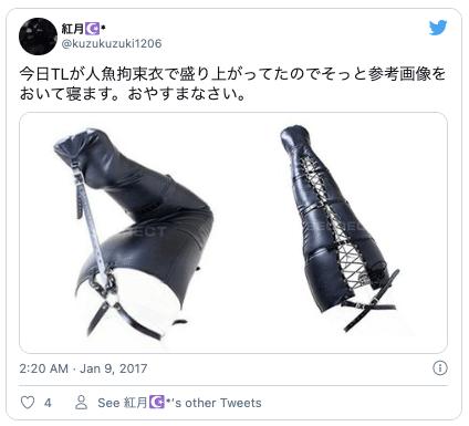 SM用語Twitter9