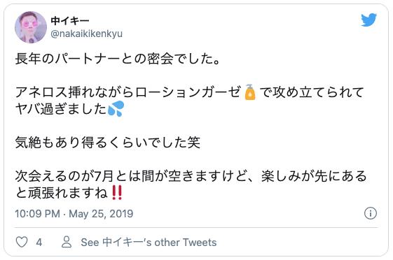 ローションガーゼ  オナニー  体験談