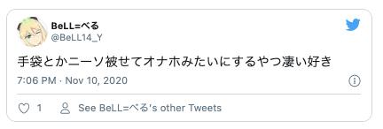 Twitter軍手手袋オナニー6