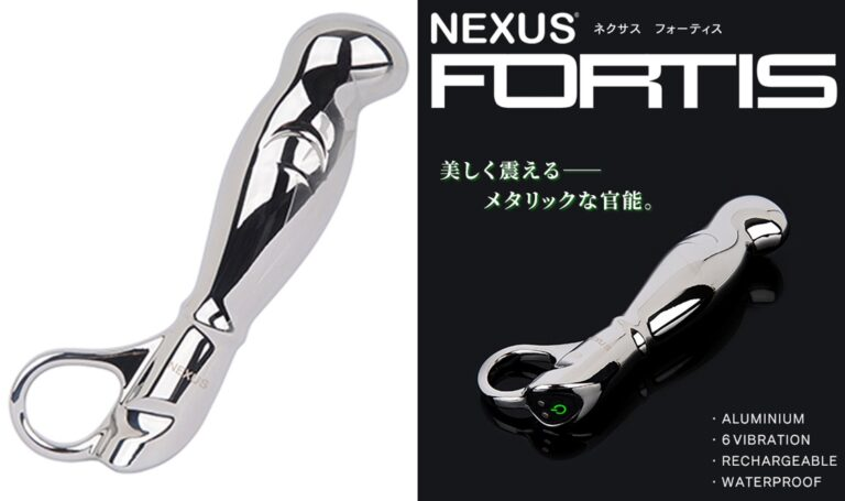 NEXUS FORTIS(フォーティス)