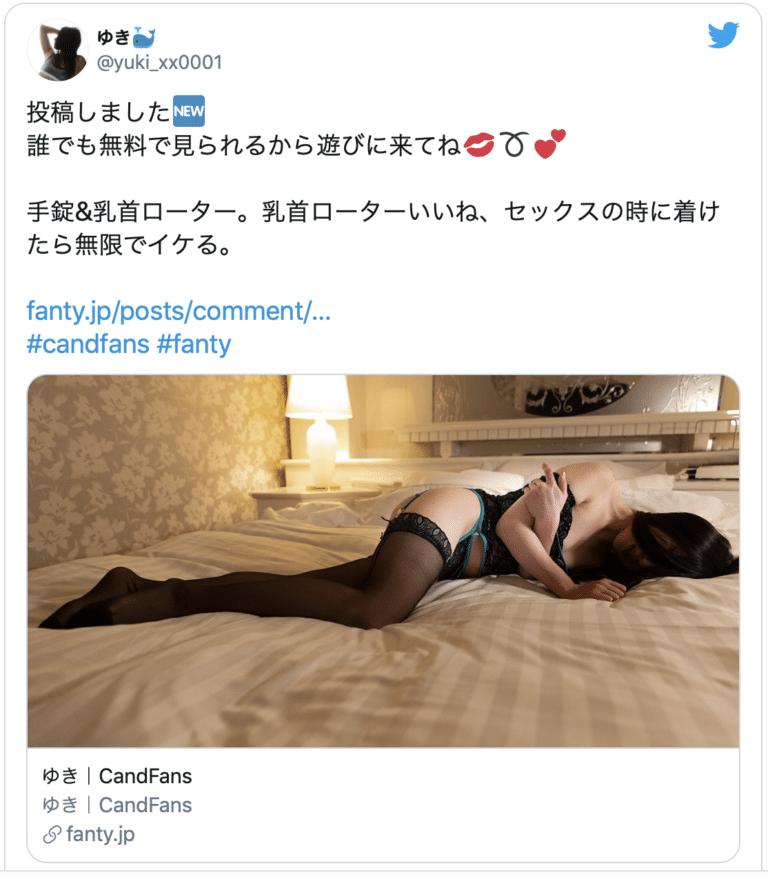 セックス ローター