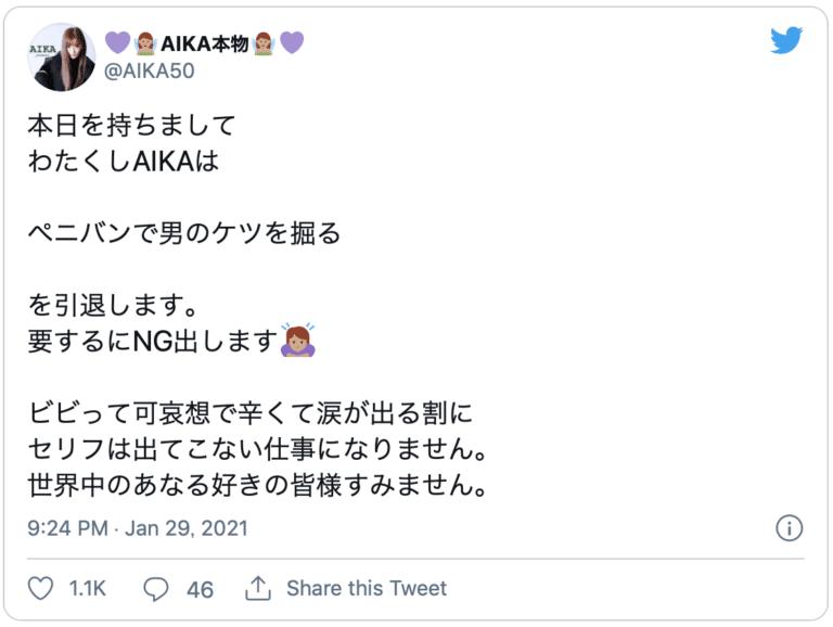 ドS AV女優
