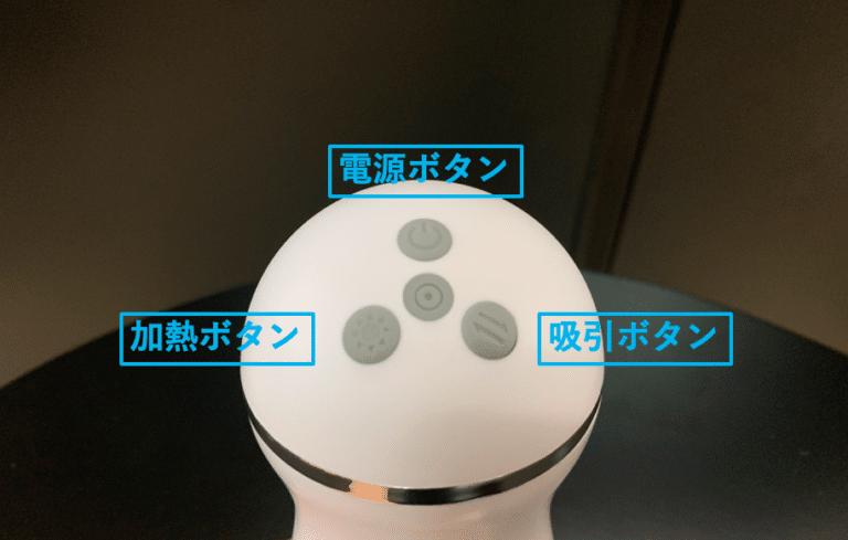 GOTIDE 電動オナホール