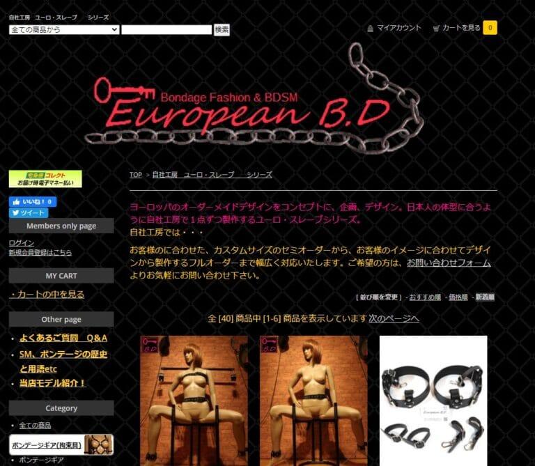 European B.D