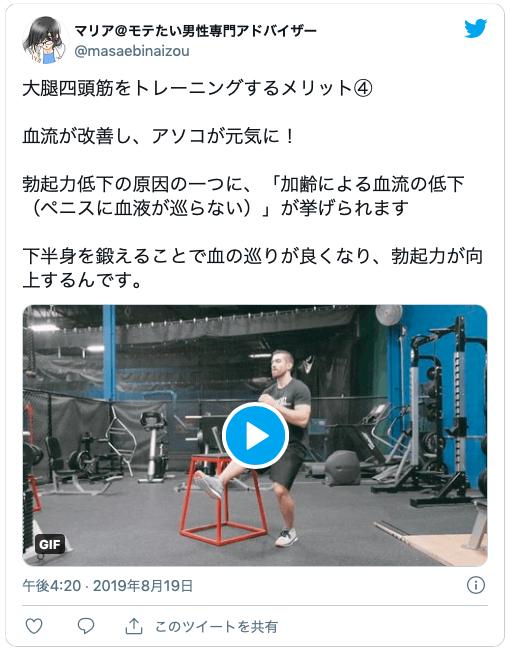 ペニス 増大 トレーニング