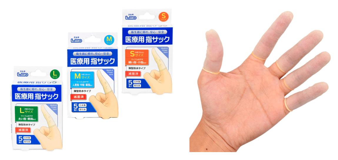 医療用指サック 5個