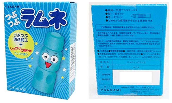相模ゴム工業 コンドーム つぶつぶラムネ