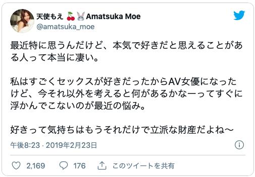 AV女優 彼女