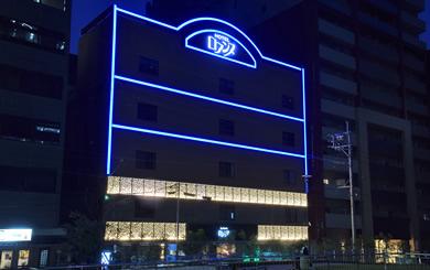 ホテル ロアンヌ