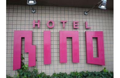 ホテル リノ