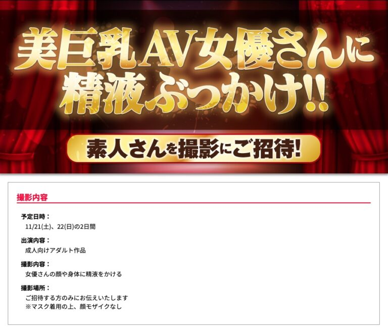 http://sodc.co.jp/pages/boshu/sodc_boshu/