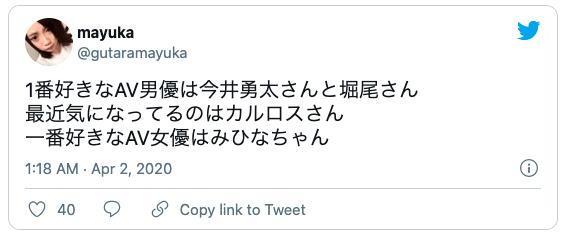 キモい AV男優
