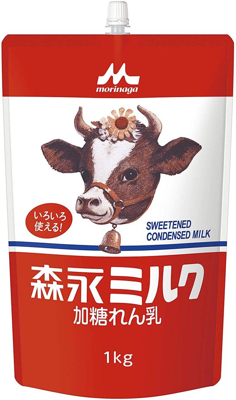 森永 練乳 コンデンスミルク