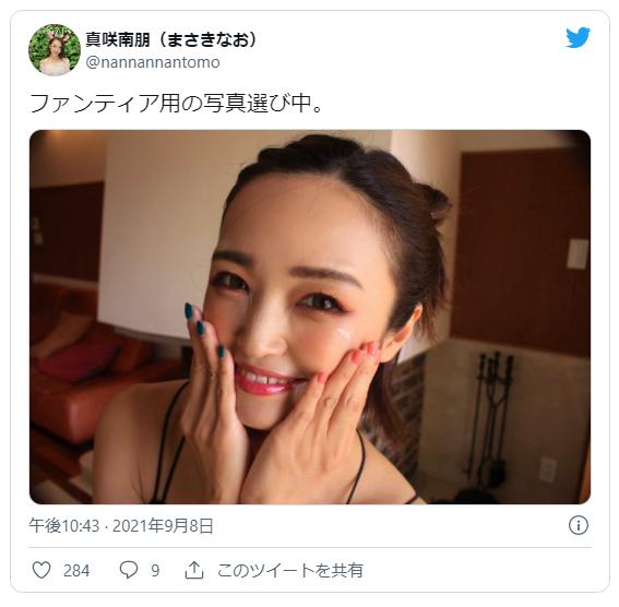 痴女AV女優